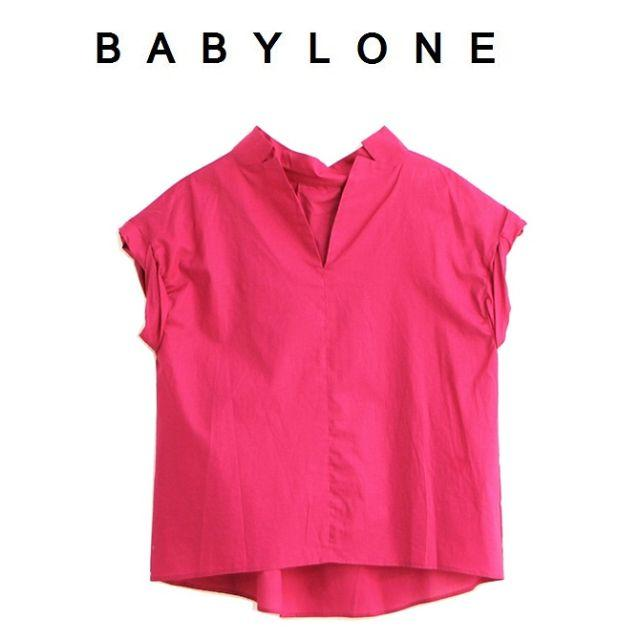 BABYLONE(バビロン)の新品38/M BABYLONE バビロン コットン 11,880円(税込み) レディースのトップス(シャツ/ブラウス(半袖/袖なし))の商品写真
