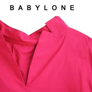 新品38/M BABYLONE バビロン コットン 11,880円(税込み)
