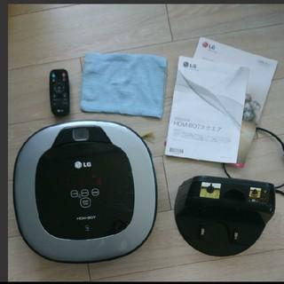 エルジーエレクトロニクス(LG Electronics)のお掃除ロボット☆LG HOMEBOT スクエア  水拭き掃除も(掃除機)