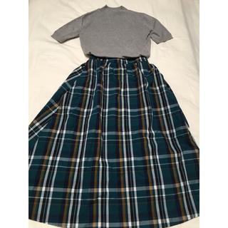 ジーユー(GU)の新品  GU グリーンチェックスカート(ひざ丈スカート)
