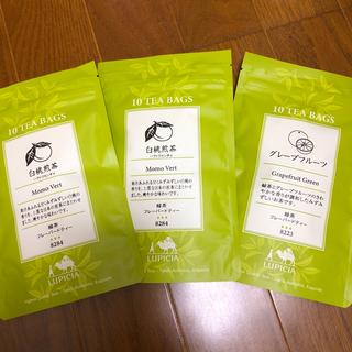 LUPICIA - 白桃煎茶2袋  グレープフルーツ1袋