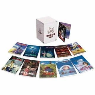 ジブリ - ジブリ 宮崎駿監督作品集 DVD BOX セット
