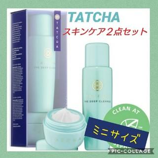 セフォラ(Sephora)のTATCHA◆モイスチャライザー &クレンザー 2点セット(洗顔料)