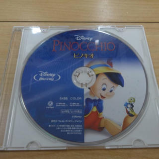 ディズニー(Disney)のピノキオ ディズニー ブルーレイ 未使用(アニメ)