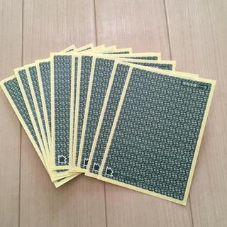 情報保護シール    10枚(切手/官製はがき)