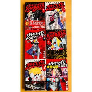ハクセンシャ(白泉社)のデトロイトメタルシティ 1〜6巻(少年漫画)