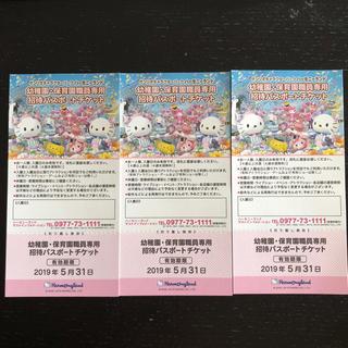サンリオ - ハーモニーランド チケット
