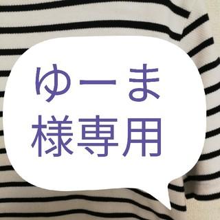 ラコステ(LACOSTE)のLACOSTE Tシャツ(Tシャツ/カットソー(半袖/袖なし))