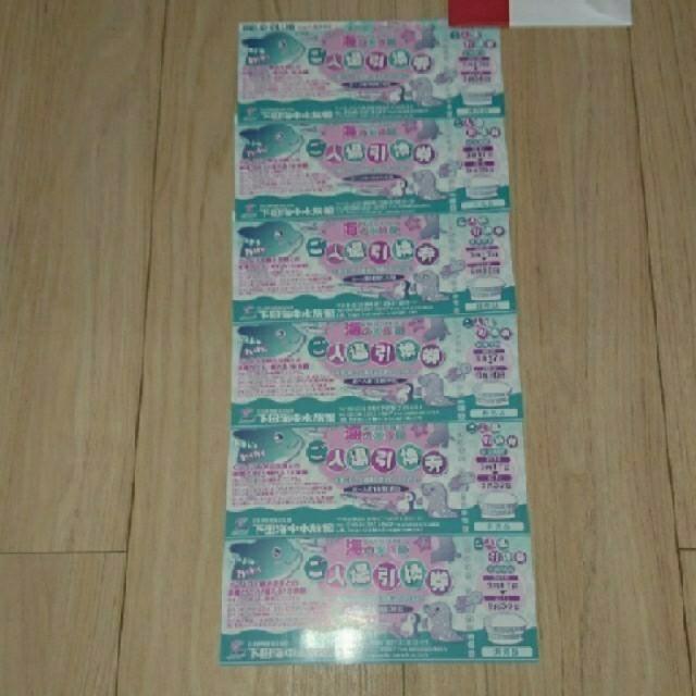 下田海中水族館 チケットの施設利用券(水族館)の商品写真