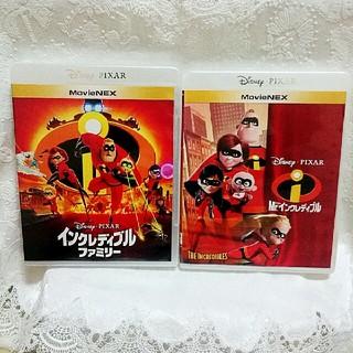 ディズニー(Disney)の新品♡ミスターインクレディブル&インクレディブルファミリー   ブルーレイセット(キッズ/ファミリー)
