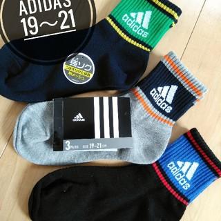 adidas - adidas 靴下 ソックス アディダス スポーツ
