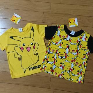 ポケモン(ポケモン)の専用です!新品☆ ポケモン 半袖シャツ 2枚(Tシャツ)