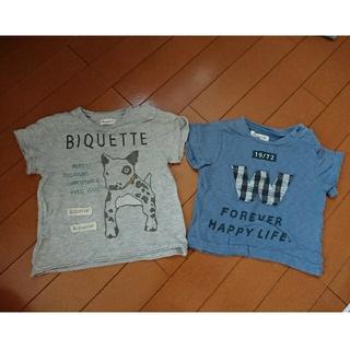 ビケット(Biquette)のビケット 半袖Tシャツ2枚セット(Tシャツ)