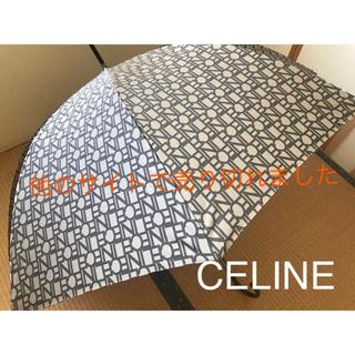 celine - 【未使用】CELINE セリーヌ 長傘・雨傘・紳士傘