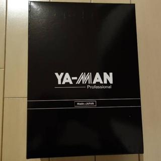 YA-MAN - 新品 ヤーマン 美容器 プラチナホワイト RF for Salon HRF-11