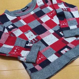 kladskap - クレードスコープ 長袖Tシャツ 90