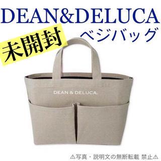 DEAN & DELUCA - ⭐️新品⭐️【 DEAN&DELUCA ディーン&デルーカ】ベジバッグ☆付録❗️