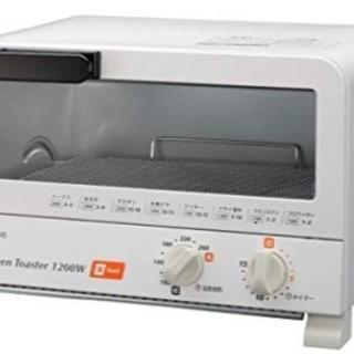 コイズミ(KOIZUMI)のオーブントースター (調理機器)