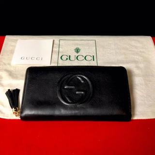 3b40cf77f40a グッチ(Gucci)のレア 美品 グッチ GUCCI ラウンドファスナー ブラック 長 財布 ブラック