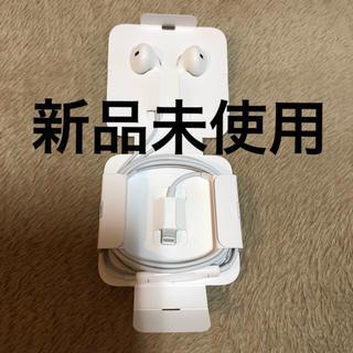 アイフォーン(iPhone)のiPhone イヤホン 正規品 純正(ヘッドフォン/イヤフォン)