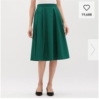 ジーユー(GU)の新品未使用 タックフレアスカート グリーン(ひざ丈スカート)
