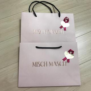 ミッシュマッシュ(MISCH MASCH)のミッシュマッシュ リボン付きショップ袋(ショップ袋)