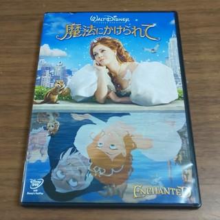 ディズニー(Disney)の魔法にかけられて DVD(外国映画)