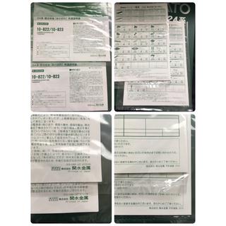 KATO` - KATO Nゲージ 24系 寝台特急 あけぼの 10-822 & 10-823