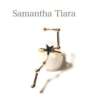 サマンサティアラ(Samantha Tiara)のサマンサティアラ  北斗七星 ブラックダイヤ K10YG リング(リング(指輪))