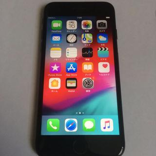 アイフォーン(iPhone)の本日限定値下げ iPhone7 SIMフリー(スマートフォン本体)