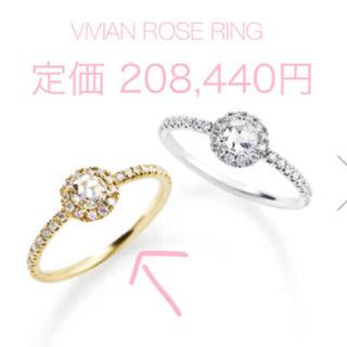 アーカー(AHKAH)の売り切り❗️AHKAH ヴィヴィアンローズリング(リング(指輪))