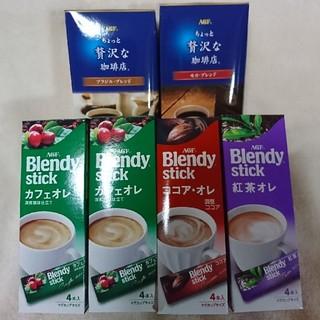 エイージーエフ(AGF)のあゆ様専用 カフェオレ ココアオレ 紅茶オレ コーヒーセット  未開封(コーヒー)