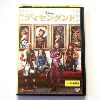 ディズニー(Disney)のディセンダント(外国映画)