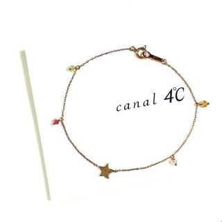 カナルヨンドシー(canal4℃)のカナル4°C K10 マルチカラーブレスレット(ブレスレット/バングル)