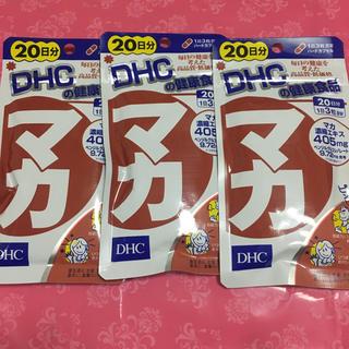 ディーエイチシー(DHC)のマカ 20日分×3袋(その他)