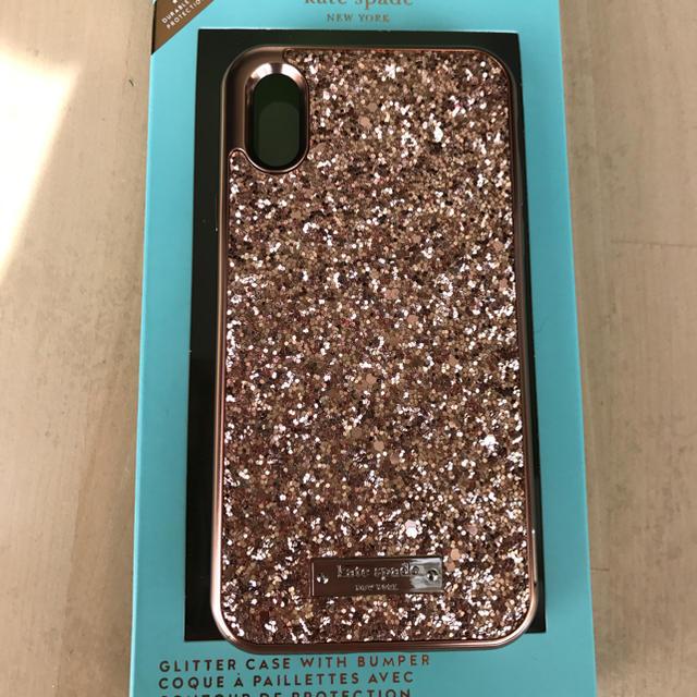iphone x ケース 三脚ねじ / kate spade new york - ケイトスペード  iPhone XR キラキラローズゴールドの通販 by www.m.n|ケイトスペードニューヨークならラクマ