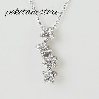 PonteVecchio - 極美品【ポンテヴェキオ】K18WG  ダイヤ フラワーモチーフ ネックレス