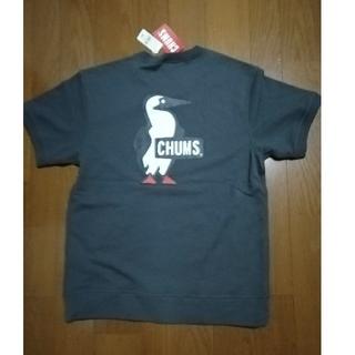 チャムス(CHUMS)のぽよぽよ様専用CHUMS/Booby Logo スウェットL グレー+三点(スウェット)