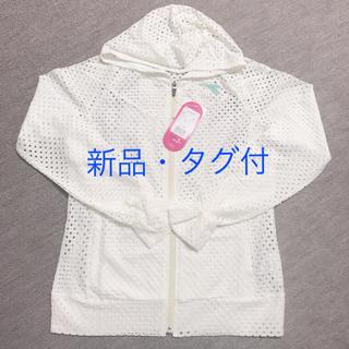 【新品・タグ付】ディアドラ ジャケット/フィラ・バボラ・エレッセ・ヨネックス