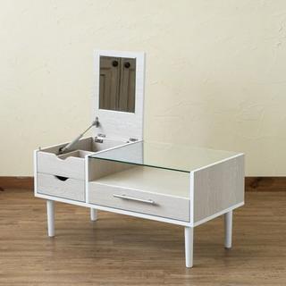 2WAY ドレッサー 鏡台 センターテーブル 一体型 化粧台 ホワイト