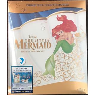 ディズニー(Disney)の新品未開封 リトルマーメイド  トリロジー ブルーレイBOX 3枚組 ディズニー(外国映画)