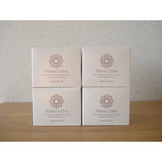 パーフェクトワン(PERFECT ONE)のパーフェクトワン モイスチャージェル75g×4個■美容液ジェル 新品 新日本製薬(美容液)