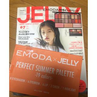 エモダ(EMODA)のJELLY×EMODA 7月号 付録(コフレ/メイクアップセット)