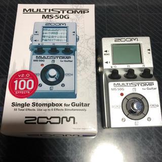ズーム(Zoom)のZOOM MULTI STOMP MS-50G(エフェクター)