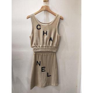 シャネル(CHANEL)のCHANEL セットアップ CC ロゴ ベージュ 新作 トップス スカート(その他)