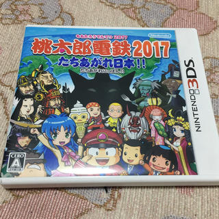 3DS ♡ 桃太郎電鉄2017
