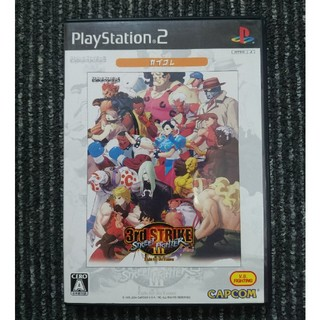 PlayStation2 - PS2 ストリートファイター3 サードストライク