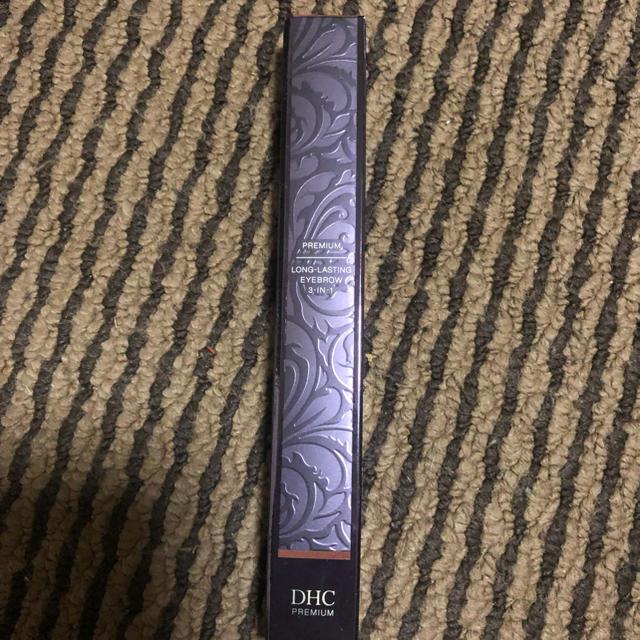 DHC(ディーエイチシー)のロングラスティングアイブロー EB02   DHC コスメ/美容のベースメイク/化粧品(アイブロウペンシル)の商品写真