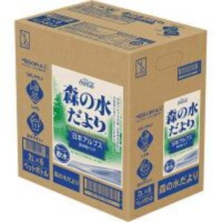 コカコーラ(コカ・コーラ)の[新品]コカコーラ、森のだより【天然水】2L×6本、1箱(ミネラルウォーター)