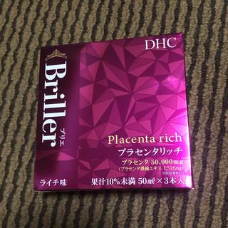 ディーエイチシー(DHC)のプラセンタリッチ ドリンク  DHC(その他)